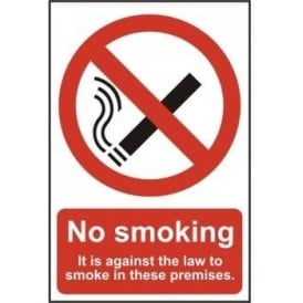 No Smoking Sign - 200 x 300